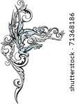 japanese dragon tattoo | Shutterstock .eps vector #71368186