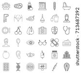 tablet icons set. outline style ... | Shutterstock .eps vector #713687392