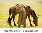 ulaanbaatar  mongolia   june 12 ... | Shutterstock . vector #713733382