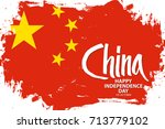 china happy independence day  1 ... | Shutterstock .eps vector #713779102