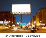 white big empty billboard on...   Shutterstock . vector #71390296