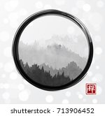 mountains with forest trees in... | Shutterstock .eps vector #713906452
