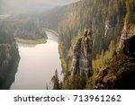 usvinsky pillars. rock devil... | Shutterstock . vector #713961262