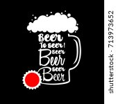 vector image mugs of beer.... | Shutterstock .eps vector #713973652