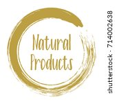 natural products icon  package... | Shutterstock .eps vector #714002638