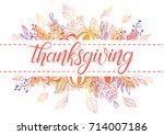 Thanksgiving Typography....