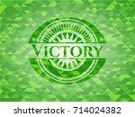 victory green mosaic emblem | Shutterstock .eps vector #714024382