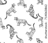 seamless pattern of sketch... | Shutterstock .eps vector #714063862