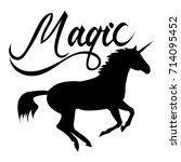 unicorn silhouette with text.... | Shutterstock .eps vector #714095452