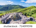 view of yangmingshan mountain... | Shutterstock . vector #714099598