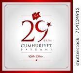 29 ekim cumhuriyet bayrami... | Shutterstock .eps vector #714124912