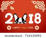 happy chinese new year. year of ... | Shutterstock .eps vector #714125092