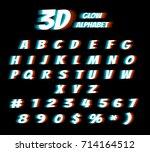 cinema glasses 3d film digital... | Shutterstock .eps vector #714164512