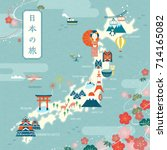 elegant japan travel map  flat... | Shutterstock .eps vector #714165082