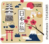 japan travel elements ... | Shutterstock .eps vector #714165085