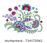embroidery stitches with... | Shutterstock .eps vector #714173362