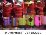 colorful tradition lanterns...   Shutterstock . vector #714182212