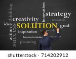 solution concepts on blackboard | Shutterstock . vector #714202912