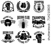 set of boxing club emblems.... | Shutterstock .eps vector #714210835