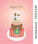 wedding invitation   little... | Shutterstock .eps vector #71421130