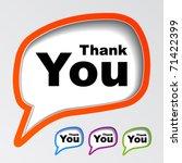 vector speech bubbles thank you | Shutterstock .eps vector #71422399