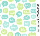 speech bubbles seamless pattern.... | Shutterstock .eps vector #714241942