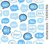 speech bubbles seamless pattern.... | Shutterstock .eps vector #714241966