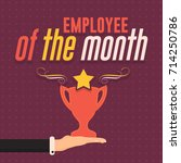 employee of the month concept...   Shutterstock .eps vector #714250786