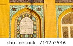 blur in iran  and old antique... | Shutterstock . vector #714252946