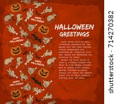 card with halloween greetings... | Shutterstock .eps vector #714270382