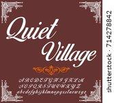 vector set of handwritten abc ... | Shutterstock .eps vector #714278842