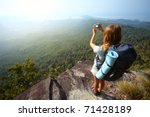 young woman with backpack...   Shutterstock . vector #71428189