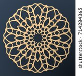 laser cutting mandala. golden... | Shutterstock .eps vector #714284365