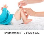 shot of pediatrician giving a...   Shutterstock . vector #714295132
