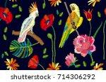 tropical night garden. seamless ... | Shutterstock .eps vector #714306292