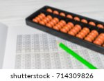 mental arithmetic blurred... | Shutterstock . vector #714309826