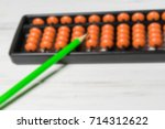 mental arithmetic blurred... | Shutterstock . vector #714312622