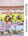 served round banquet table... | Shutterstock . vector #714351706