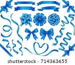 a set of various blue vector... | Shutterstock .eps vector #714363655