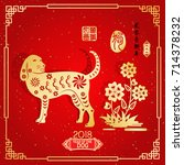 year of the dog  chinese zodiac ... | Shutterstock .eps vector #714378232