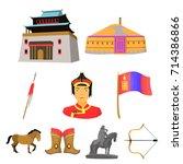 mongolian national... | Shutterstock .eps vector #714386866