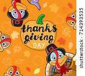 background thanksgiving card... | Shutterstock .eps vector #714393535