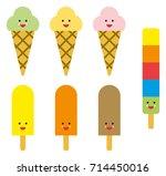 ice creams cute emojis | Shutterstock .eps vector #714450016