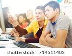 student. | Shutterstock . vector #714511402