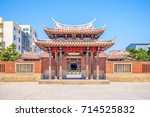 the entrance of lukang longshan ... | Shutterstock . vector #714525832