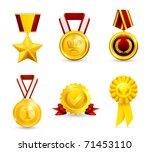 gold medal  set vector icons | Shutterstock .eps vector #71453110