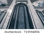 view from bottom of the grand... | Shutterstock . vector #714546856