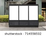 large blank billboard on a...   Shutterstock . vector #714558532