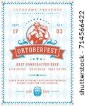 oktoberfest beer festival... | Shutterstock .eps vector #714566422