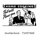 home cooking 2   retro ad art... | Shutterstock .eps vector #71457460